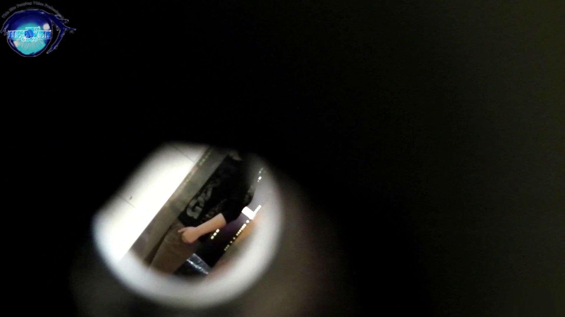 【世界の射窓から】世界の射窓から vol.24前編 OLハメ撮り  88Pix 26