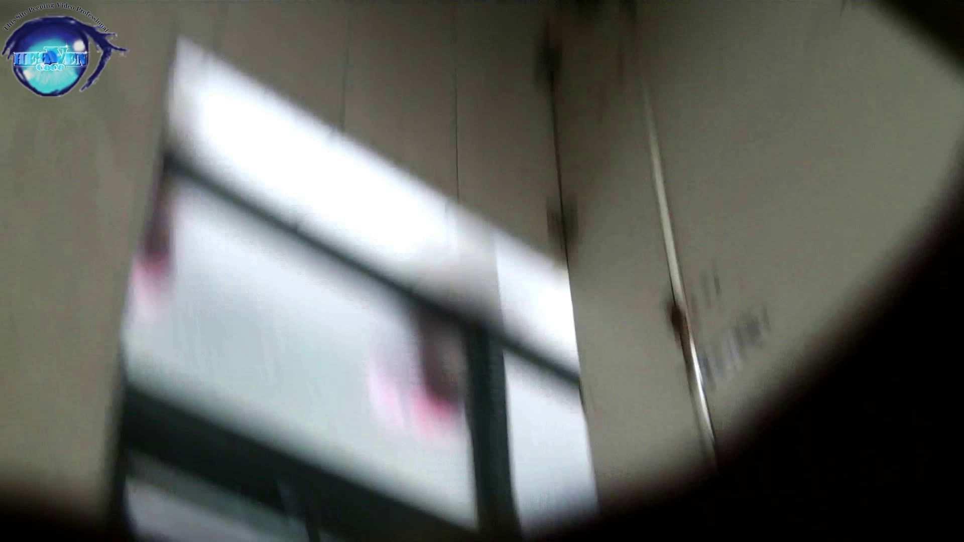 【世界の射窓から】世界の射窓から vol.24前編 OLハメ撮り  88Pix 37