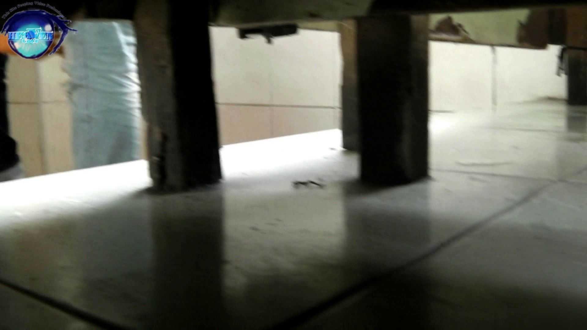 【世界の射窓から】世界の射窓から vol.24前編 OLハメ撮り  88Pix 56