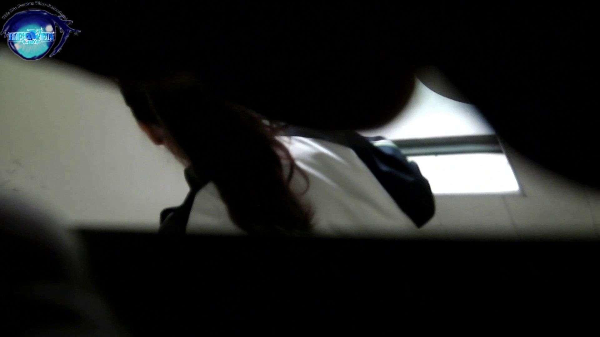 【世界の射窓から】世界の射窓から vol.24前編 OLハメ撮り  88Pix 63