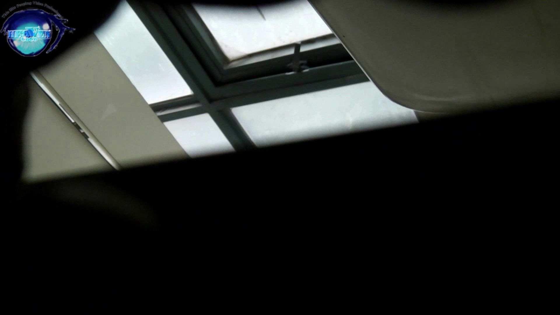 【世界の射窓から】世界の射窓から vol.24前編 OLハメ撮り  88Pix 64