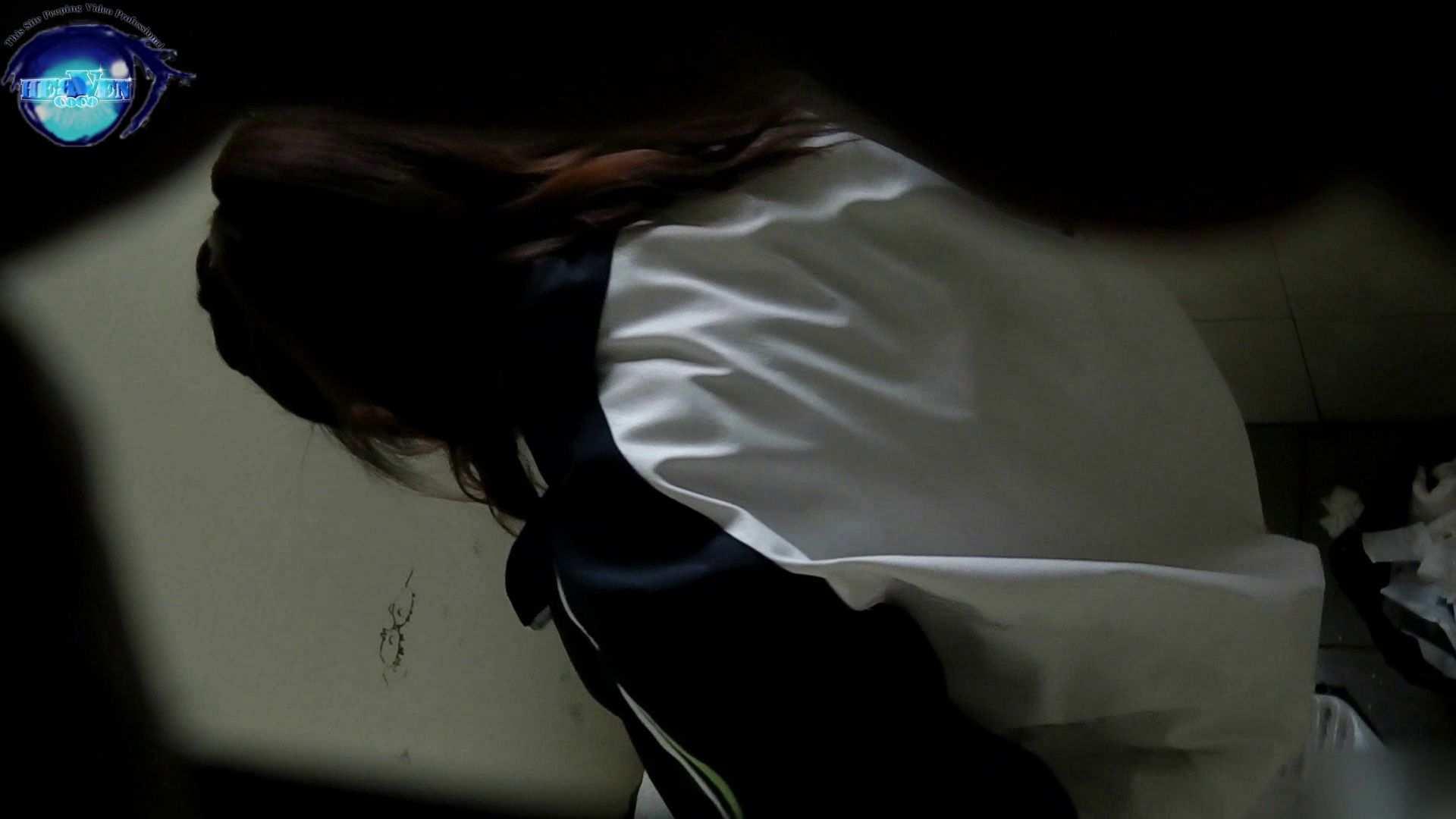 【世界の射窓から】世界の射窓から vol.24前編 OLハメ撮り  88Pix 70