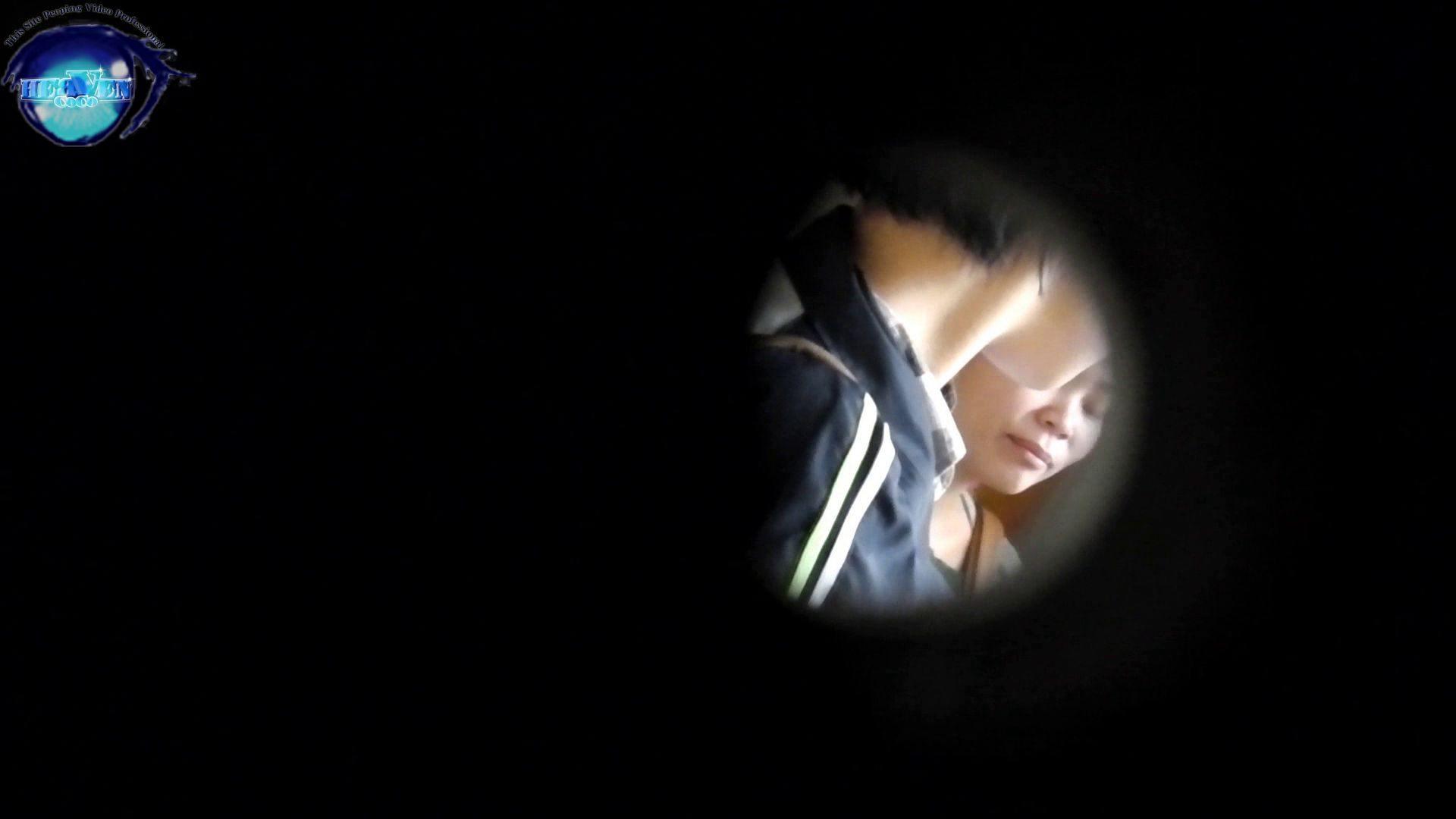 【世界の射窓から】世界の射窓から vol.24前編 OLハメ撮り  88Pix 71