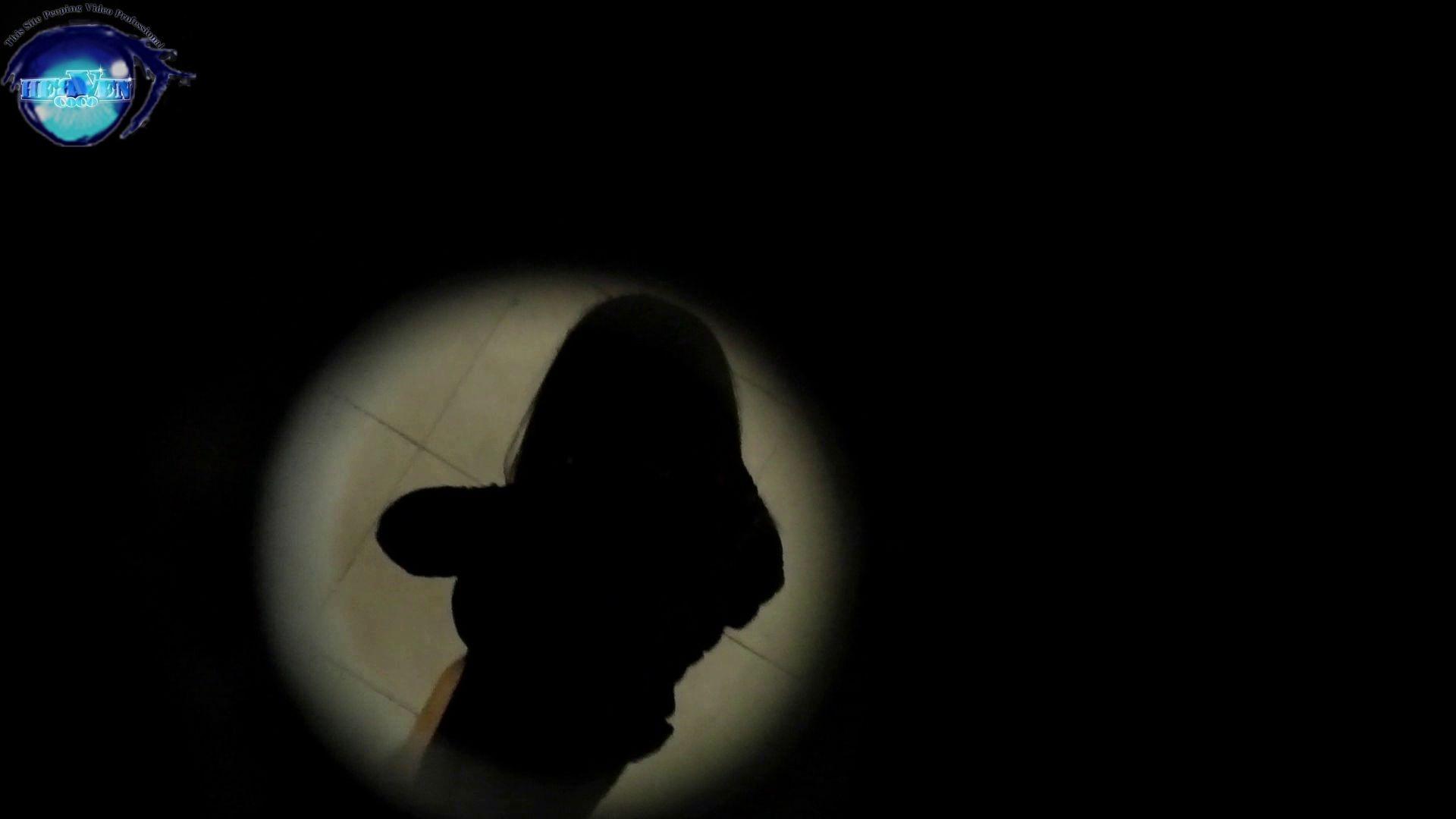 【世界の射窓から】世界の射窓から vol.24前編 OLハメ撮り  88Pix 75