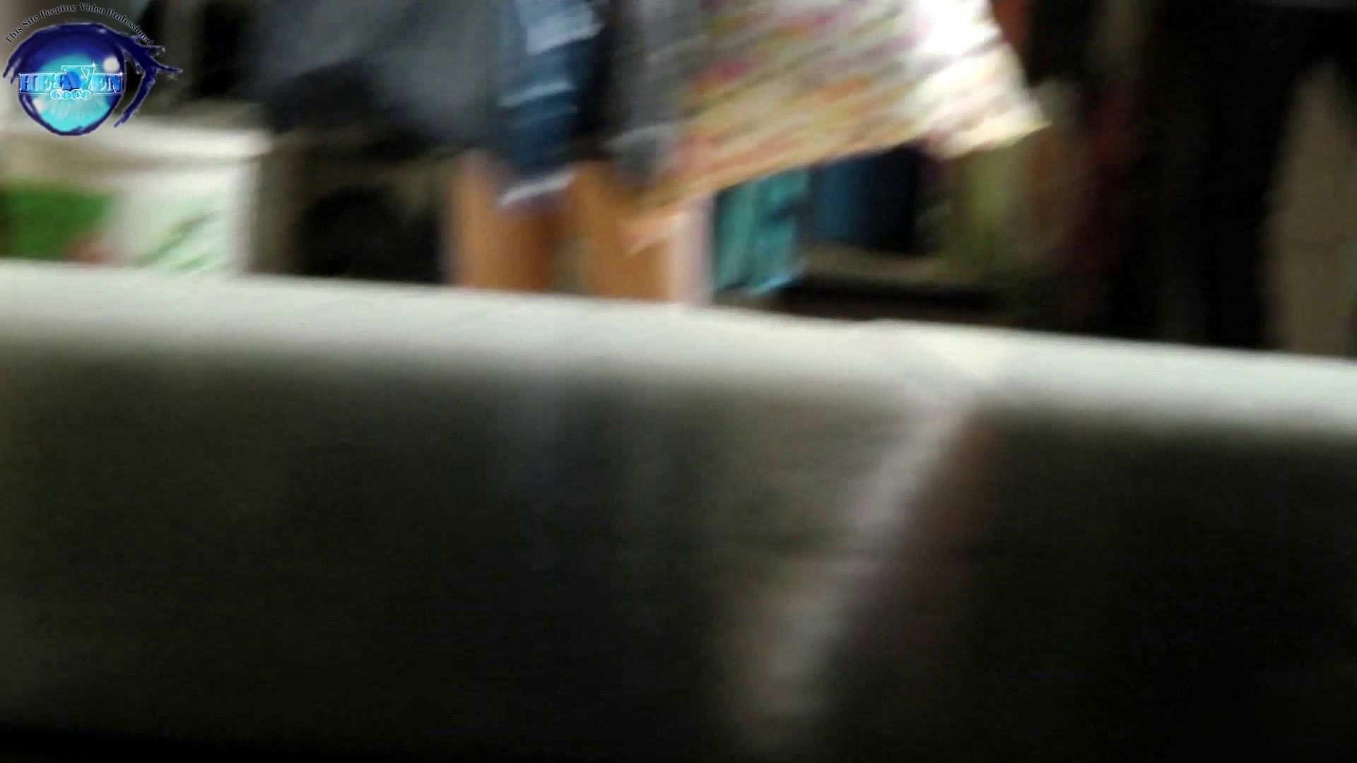 【世界の射窓から】世界の射窓から vol.24前編 OLハメ撮り  88Pix 81