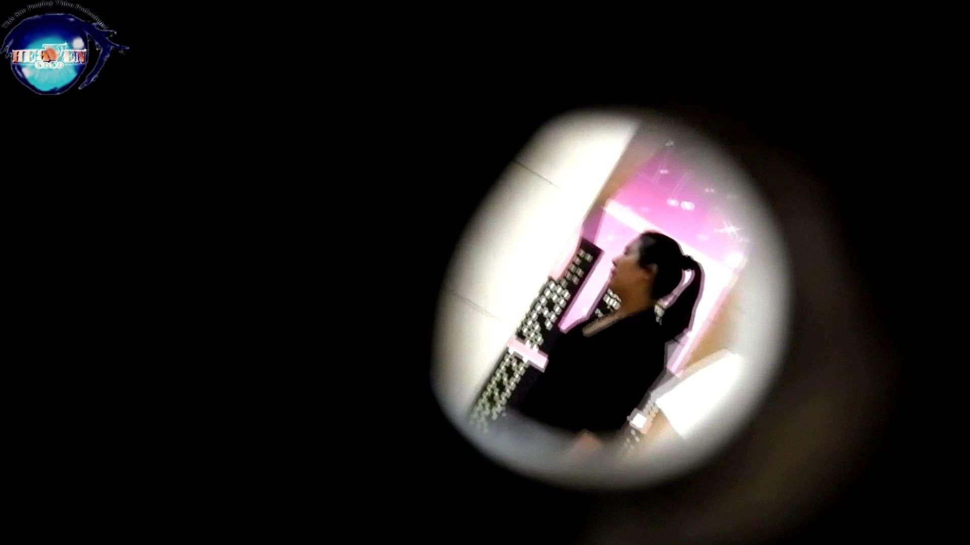 【世界の射窓から】世界の射窓から vol.26前編 OLハメ撮り  91Pix 48
