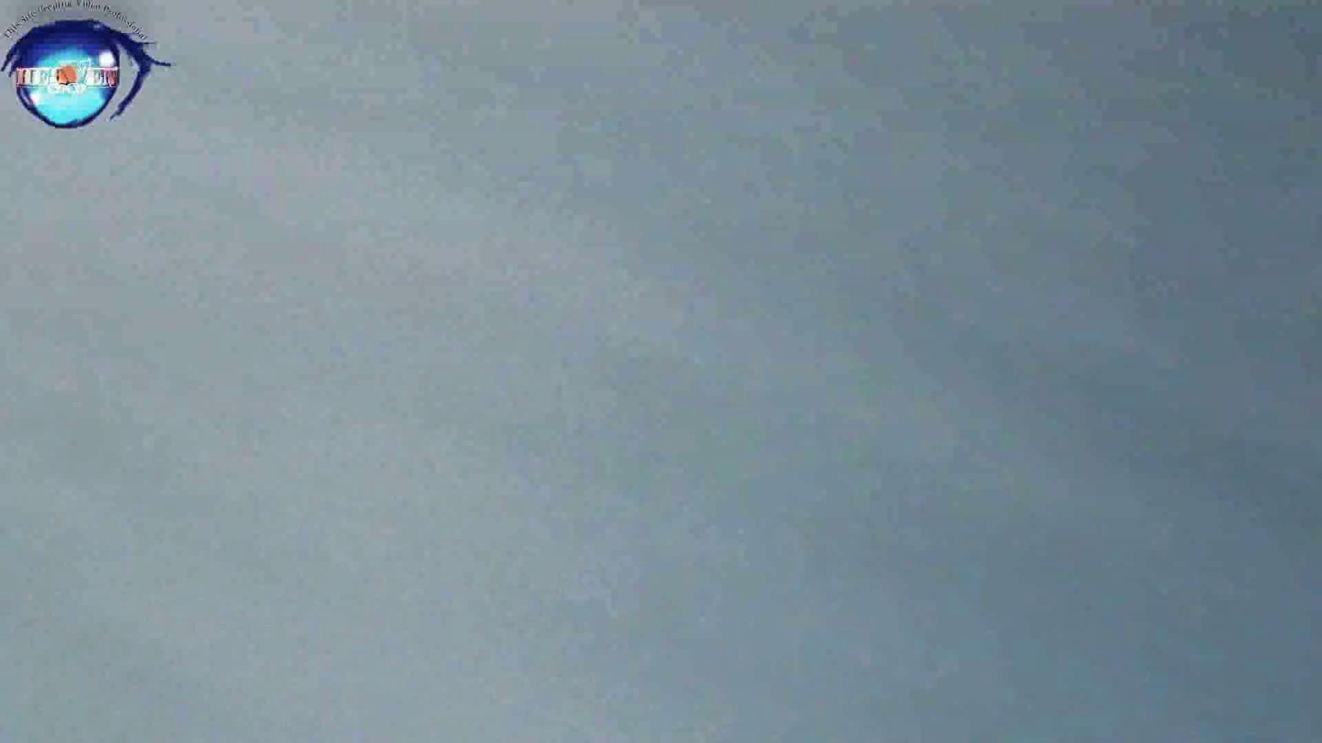 【世界の射窓から】世界の射窓から vol.26前編 OLハメ撮り  91Pix 69