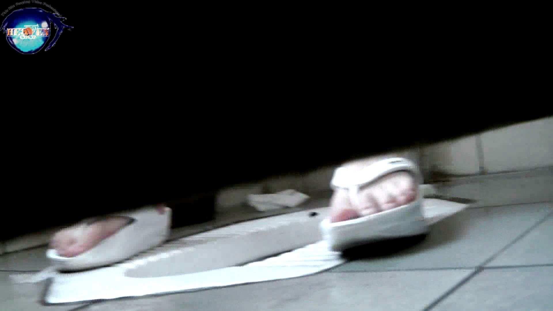 【世界の射窓から】世界の射窓から vol.26前編 OLハメ撮り  91Pix 79