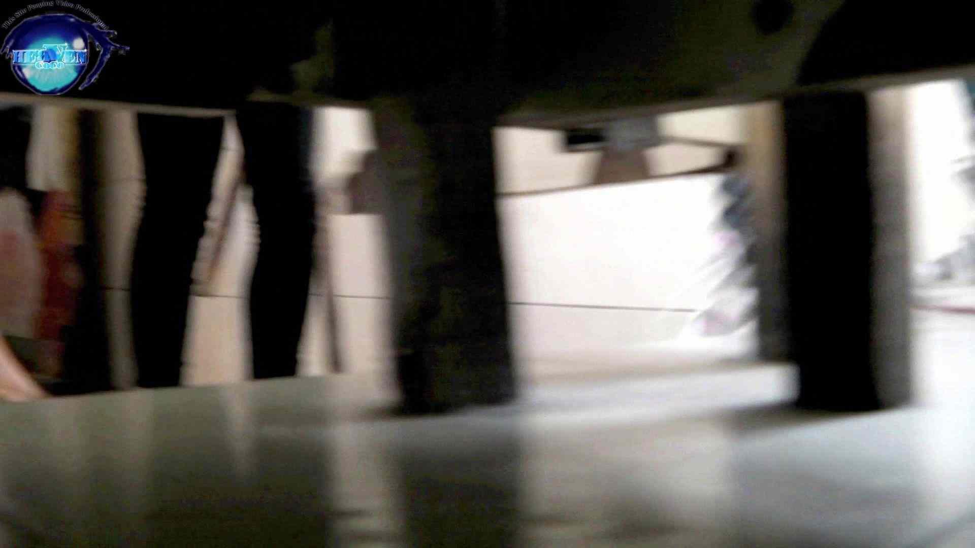 【世界の射窓から~ステーション編~】vol.28 無料動画に登場したモデルつい本番登場!!前編 OLハメ撮り  46Pix 1