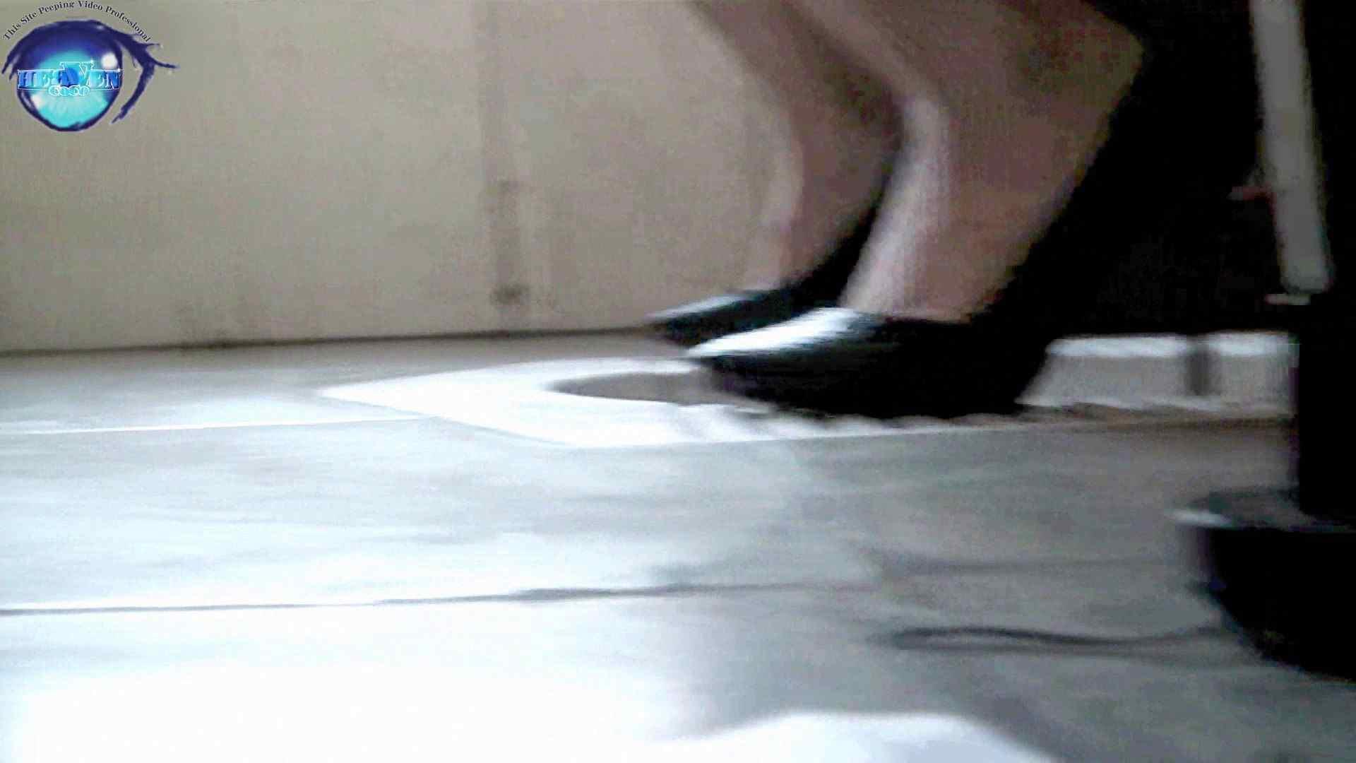【世界の射窓から~ステーション編~】vol.28 無料動画に登場したモデルつい本番登場!!前編 OLハメ撮り  46Pix 7