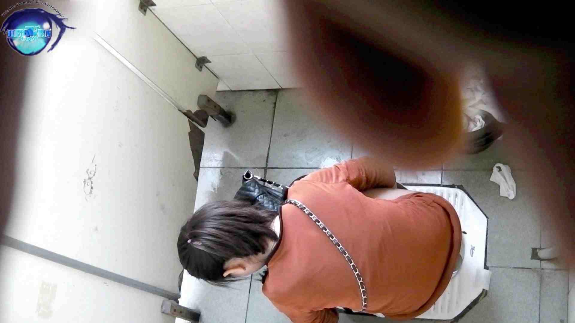 【世界の射窓から~ステーション編~】vol.28 無料動画に登場したモデルつい本番登場!!前編 OLハメ撮り  46Pix 21