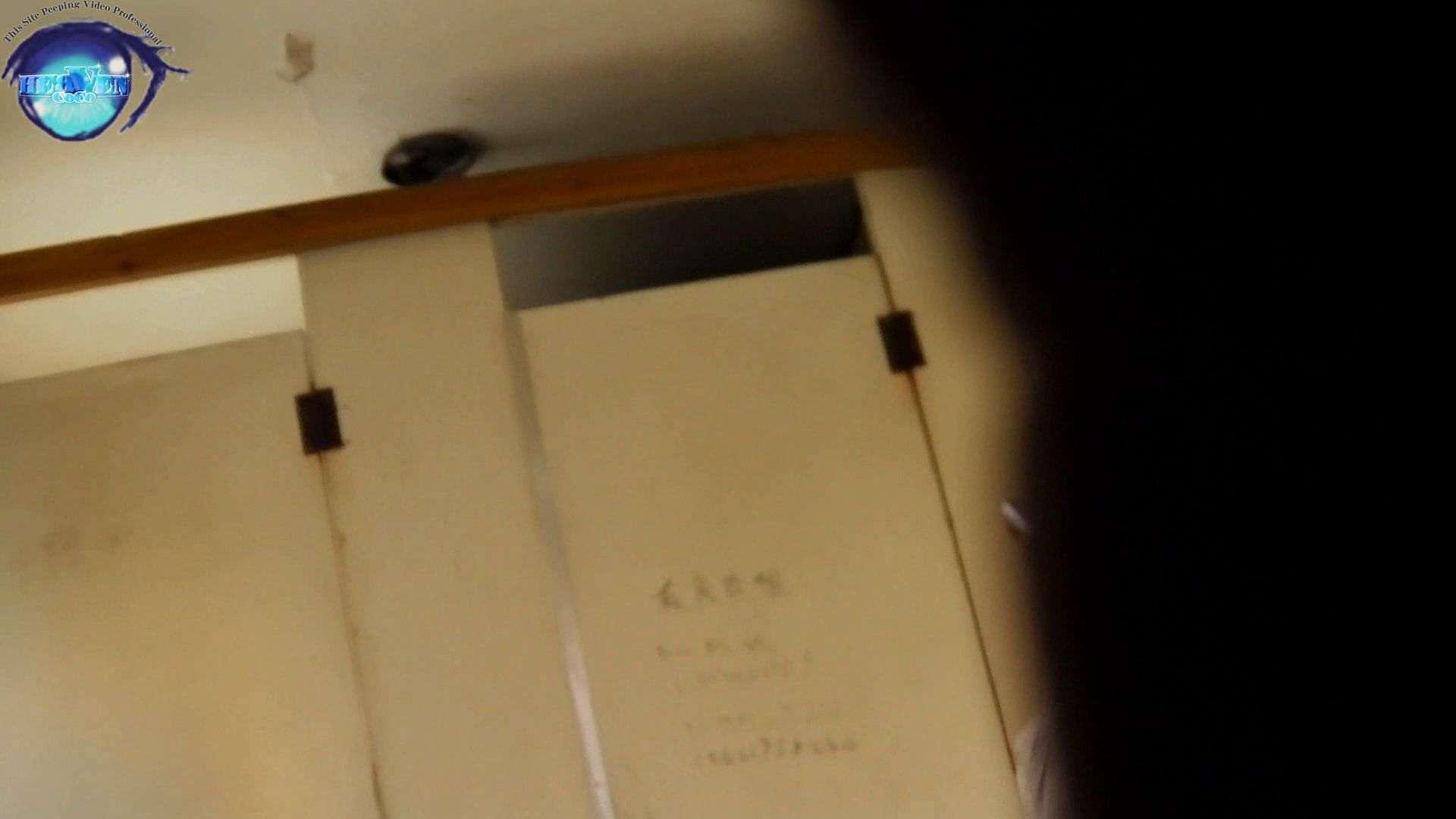 【世界の射窓から~ステーション編~】vol.28 無料動画に登場したモデルつい本番登場!!前編 OLハメ撮り  46Pix 22