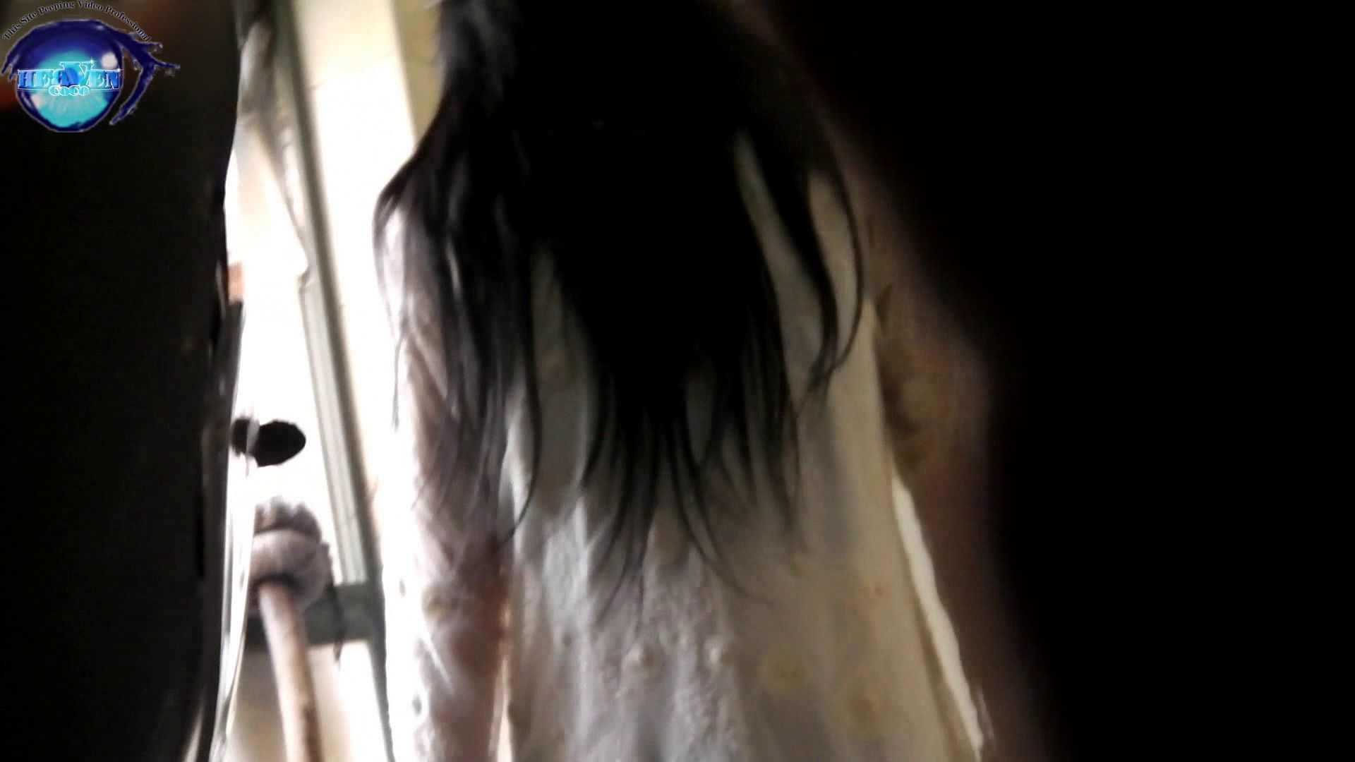 【世界の射窓から~ステーション編~】vol.28 無料動画に登場したモデルつい本番登場!!前編 OLハメ撮り  46Pix 23