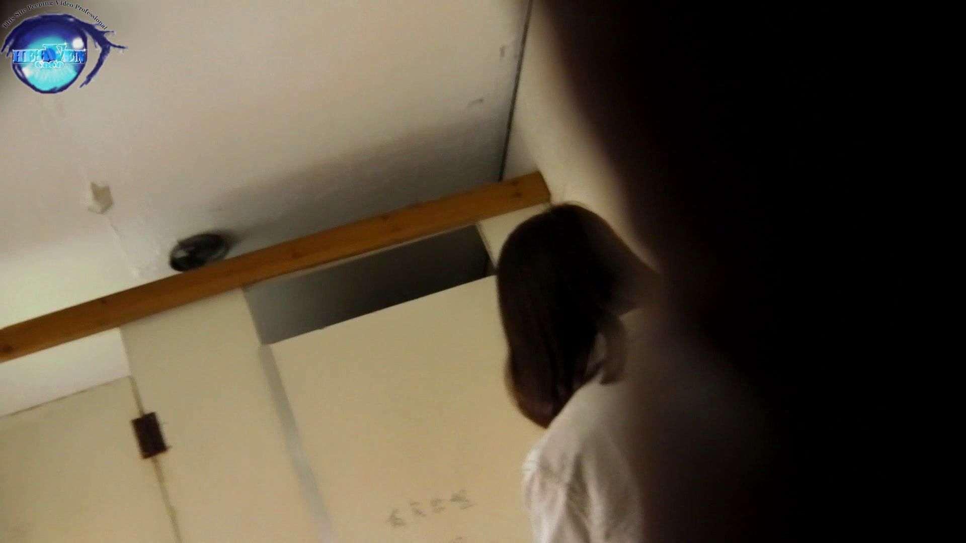 【世界の射窓から~ステーション編~】vol.28 無料動画に登場したモデルつい本番登場!!前編 OLハメ撮り  46Pix 26