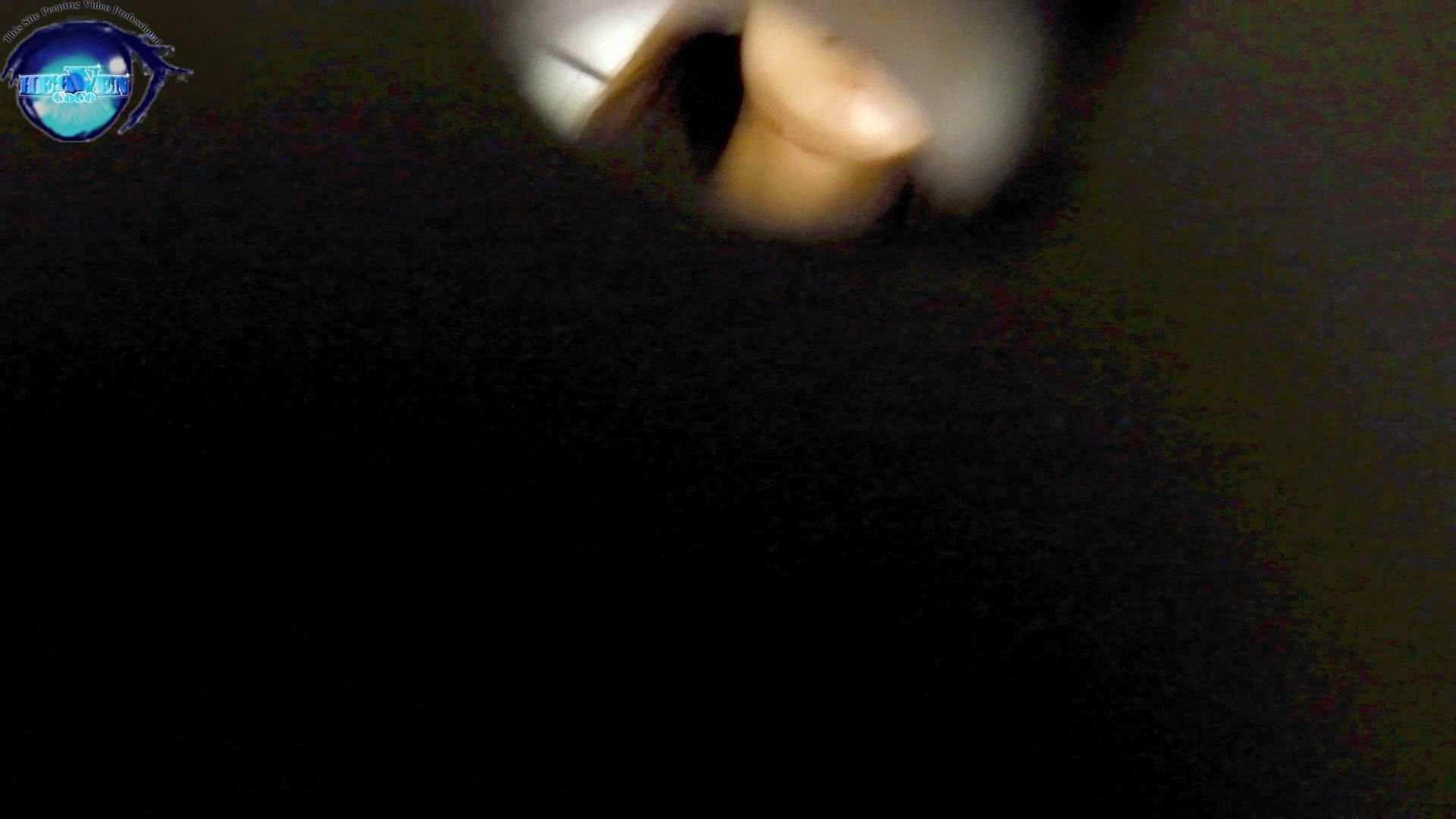 【世界の射窓から~ステーション編~】vol.28 無料動画に登場したモデルつい本番登場!!前編 OLハメ撮り  46Pix 44