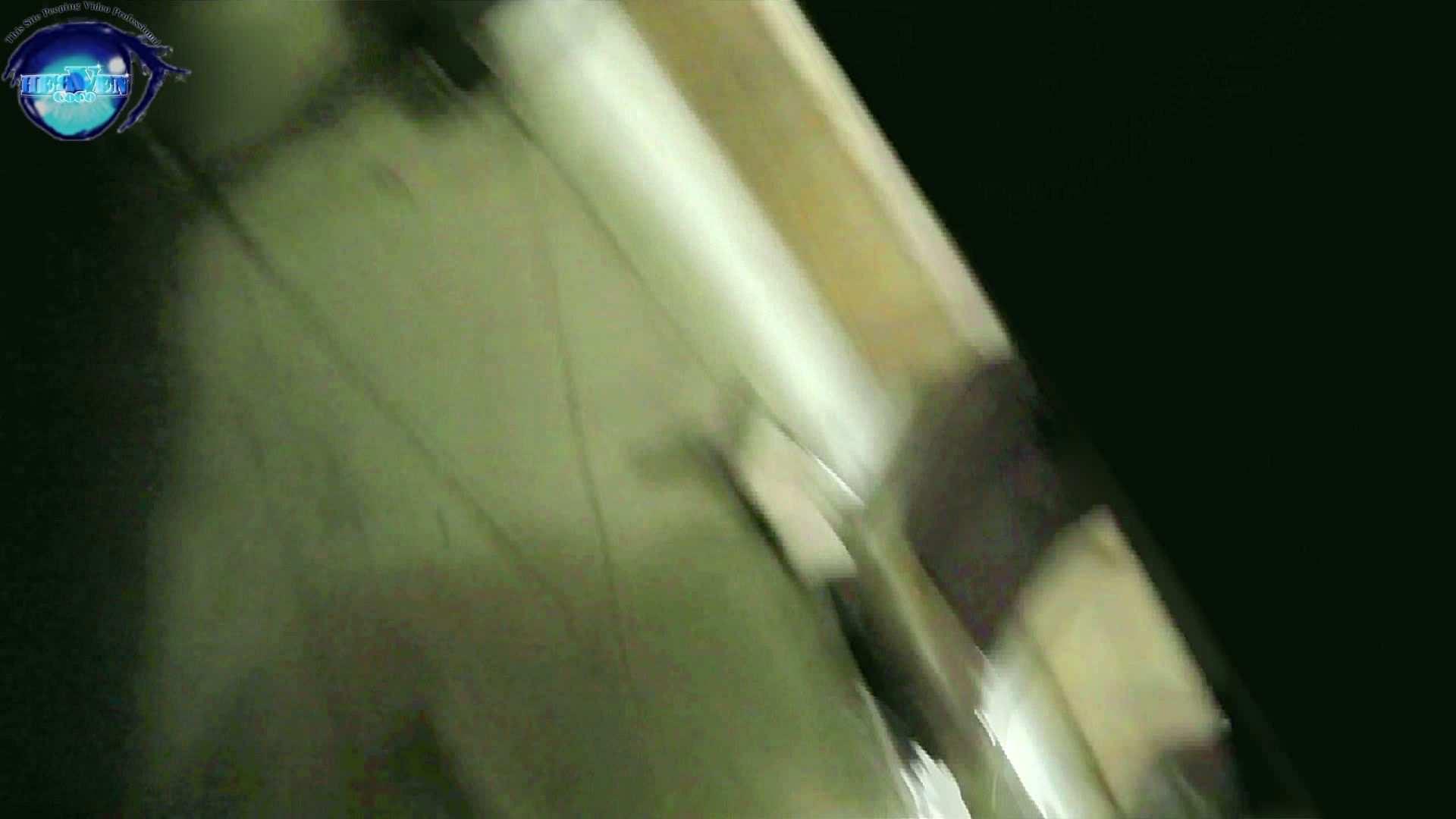 世界の射窓から vol.29 後編 OLハメ撮り  60Pix 20