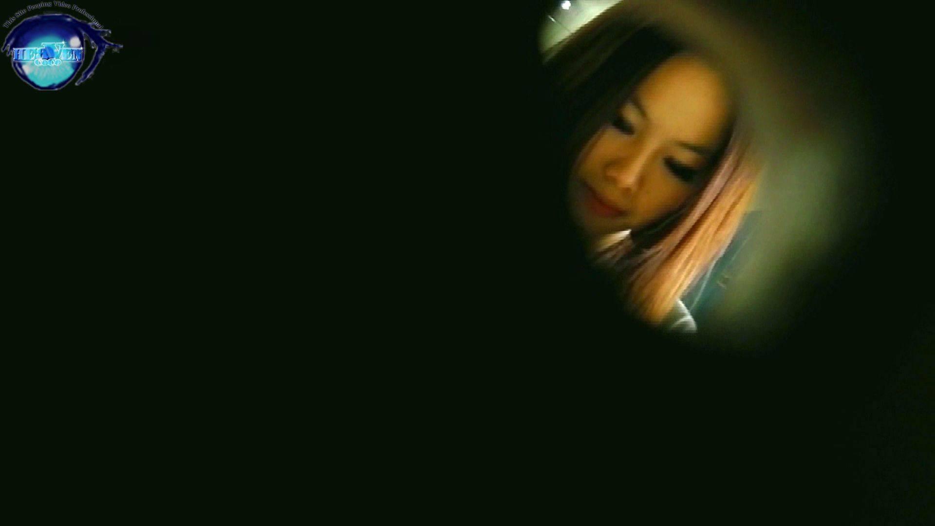 世界の射窓から vol.29 後編 OLハメ撮り  60Pix 53