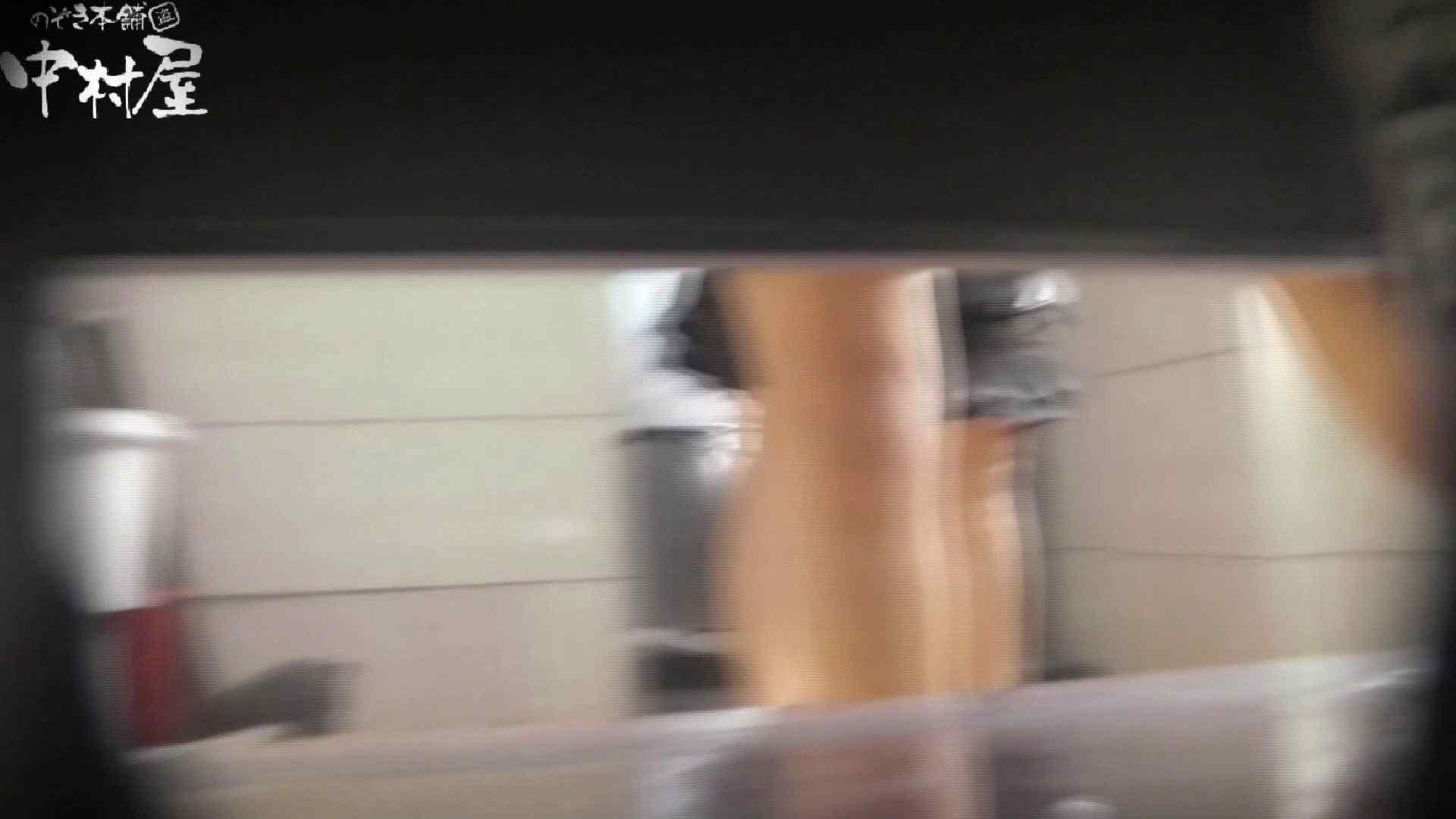 世界の射窓から~ステーション編~vol40 更に画質アップ!! OLハメ撮り  49Pix 5