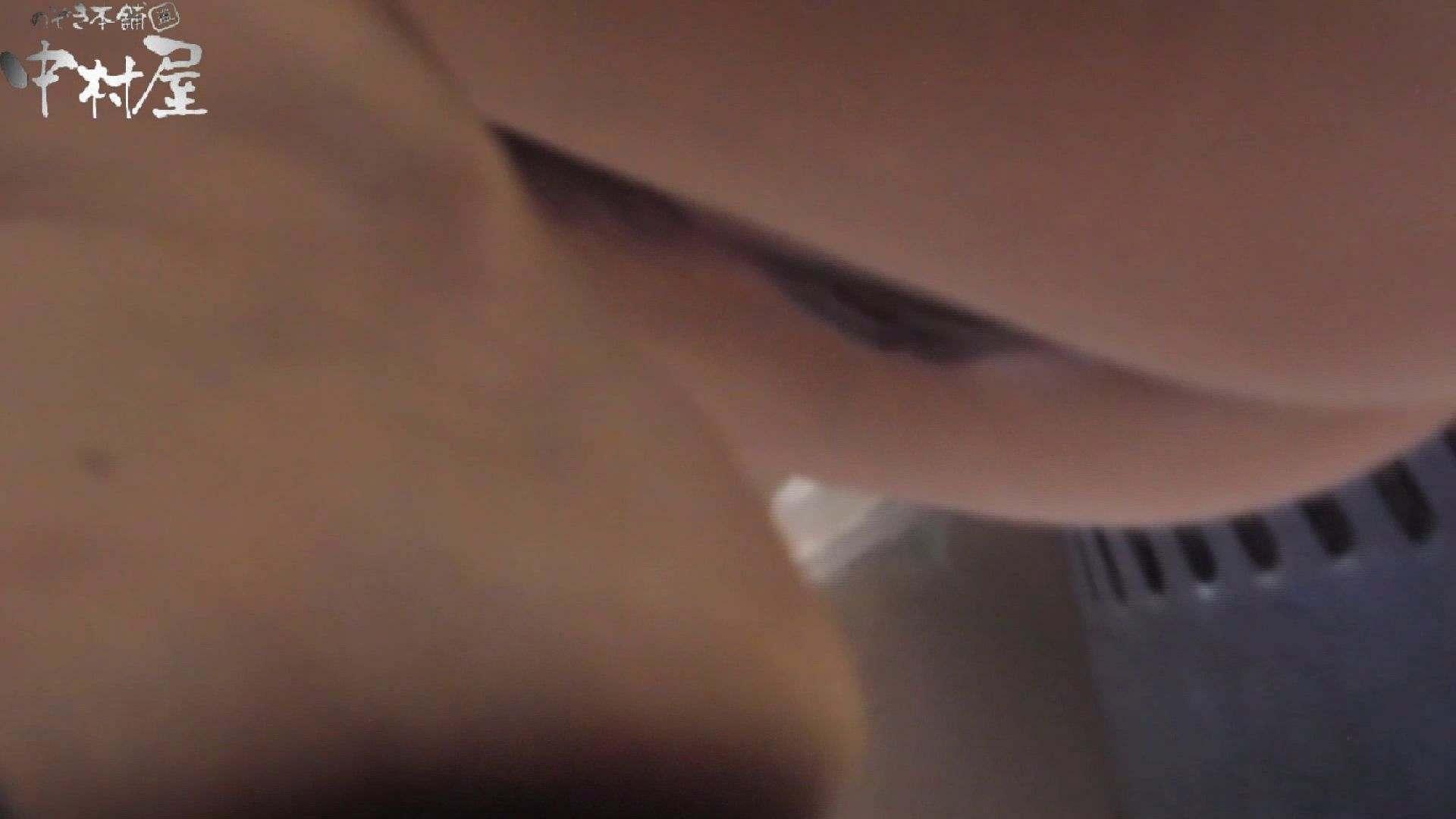 世界の射窓から~ステーション編~vol40 更に画質アップ!! OLハメ撮り  49Pix 43