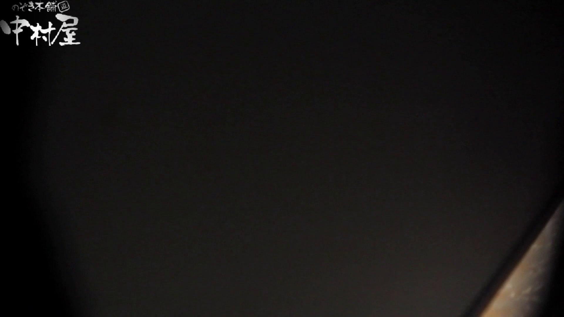 世界の射窓から~ステーション編~vol41 見比べて下さい、クオリティが違います。 美人  56Pix 6