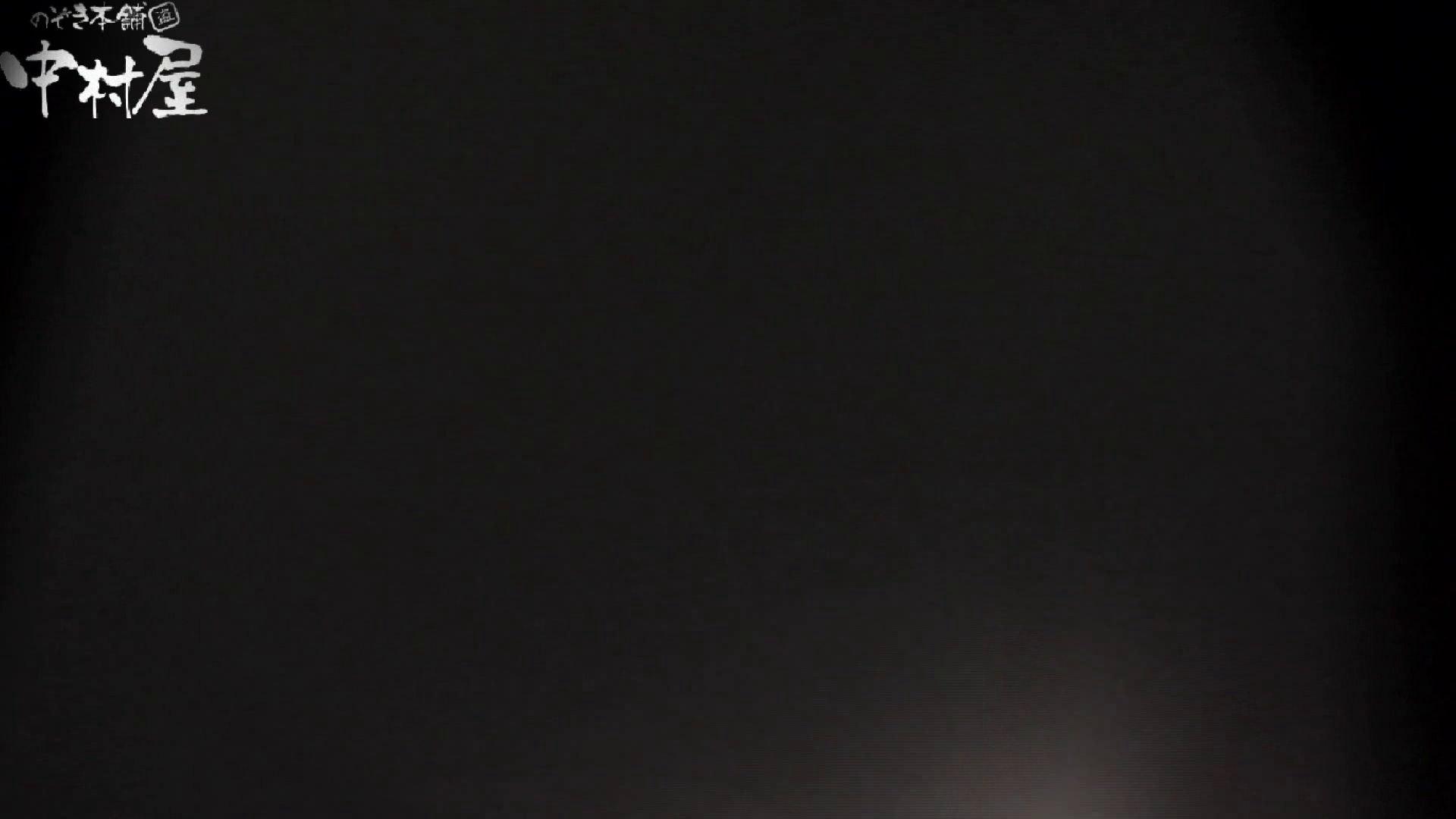世界の射窓から~ステーション編~vol41 見比べて下さい、クオリティが違います。 美人  56Pix 34
