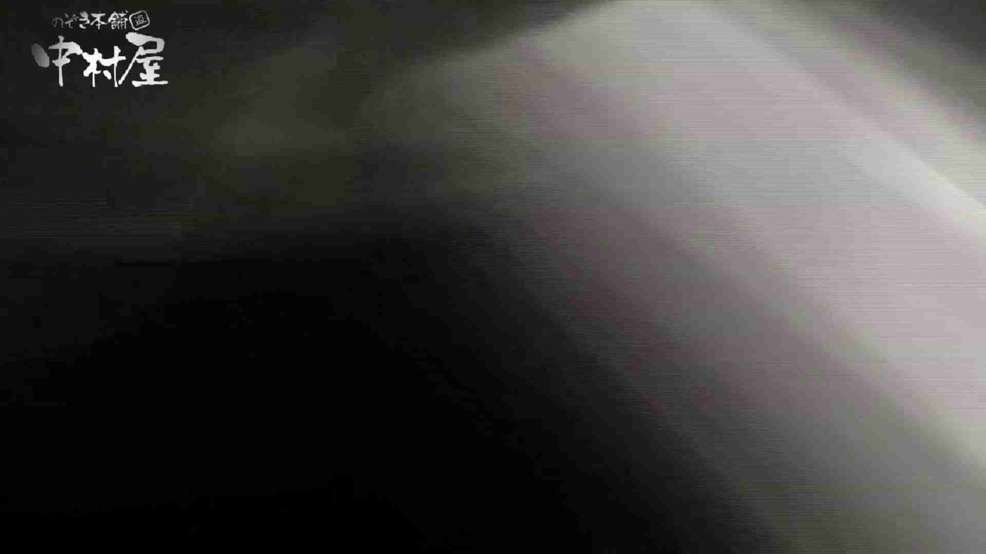 【世界の射窓から~ステーション編~】ステーション編 vol52 我慢して個室に入ったら。||:-)!! OLハメ撮り  71Pix 7