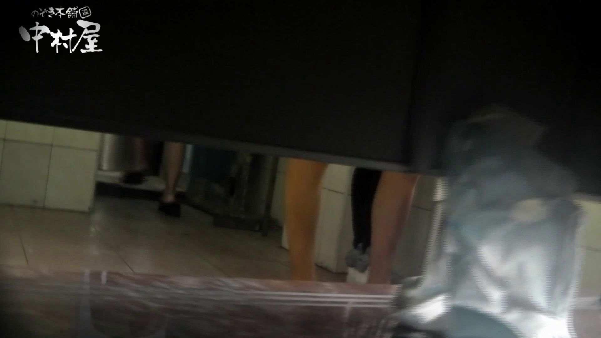 【世界の射窓から~ステーション編~】ステーション編 vol52 我慢して個室に入ったら。||:-)!! OLハメ撮り  71Pix 12