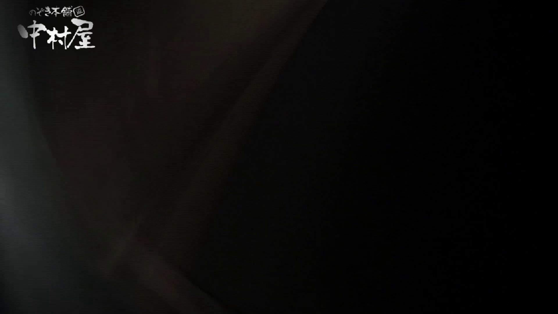 【世界の射窓から~ステーション編~】ステーション編 vol52 我慢して個室に入ったら。||:-)!! OLハメ撮り  71Pix 19