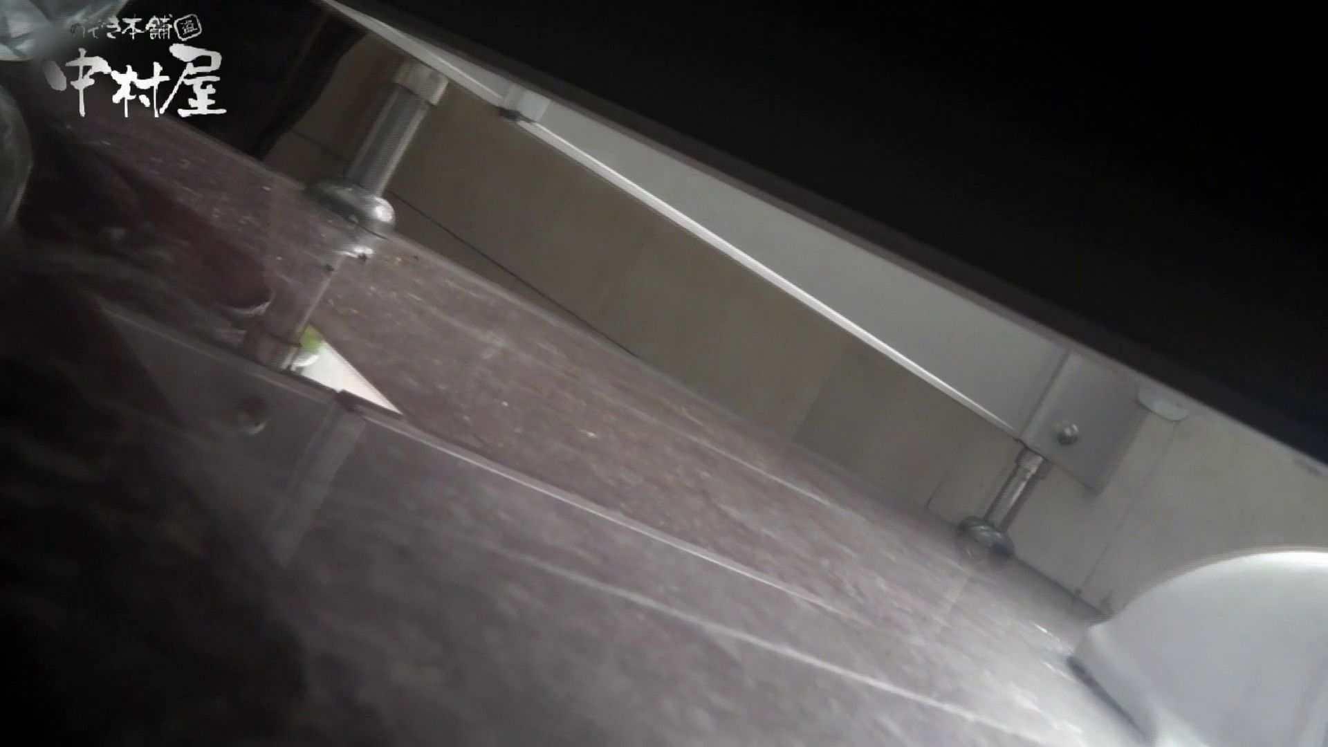 【世界の射窓から~ステーション編~】ステーション編 vol52 我慢して個室に入ったら。||:-)!! OLハメ撮り  71Pix 25
