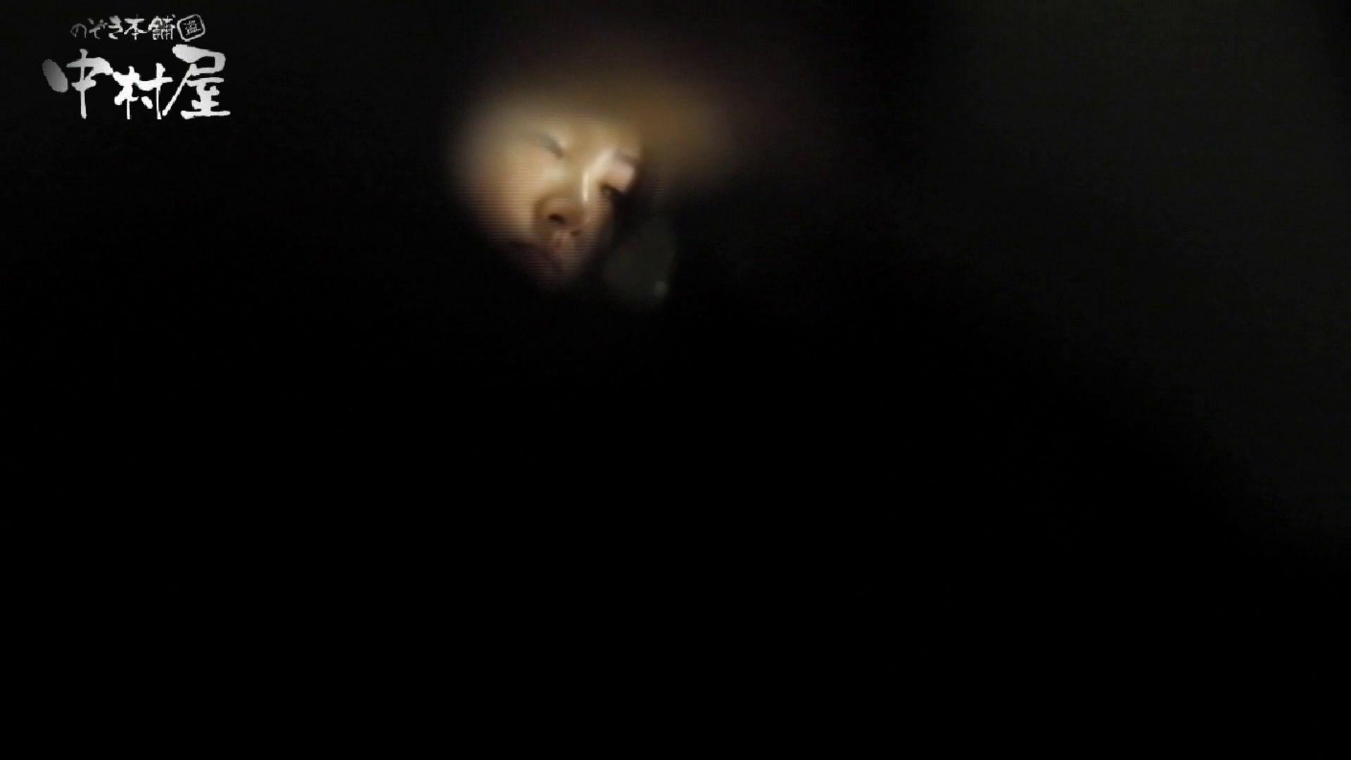 【世界の射窓から~ステーション編~】ステーション編 vol52 我慢して個室に入ったら。||:-)!! OLハメ撮り  71Pix 47