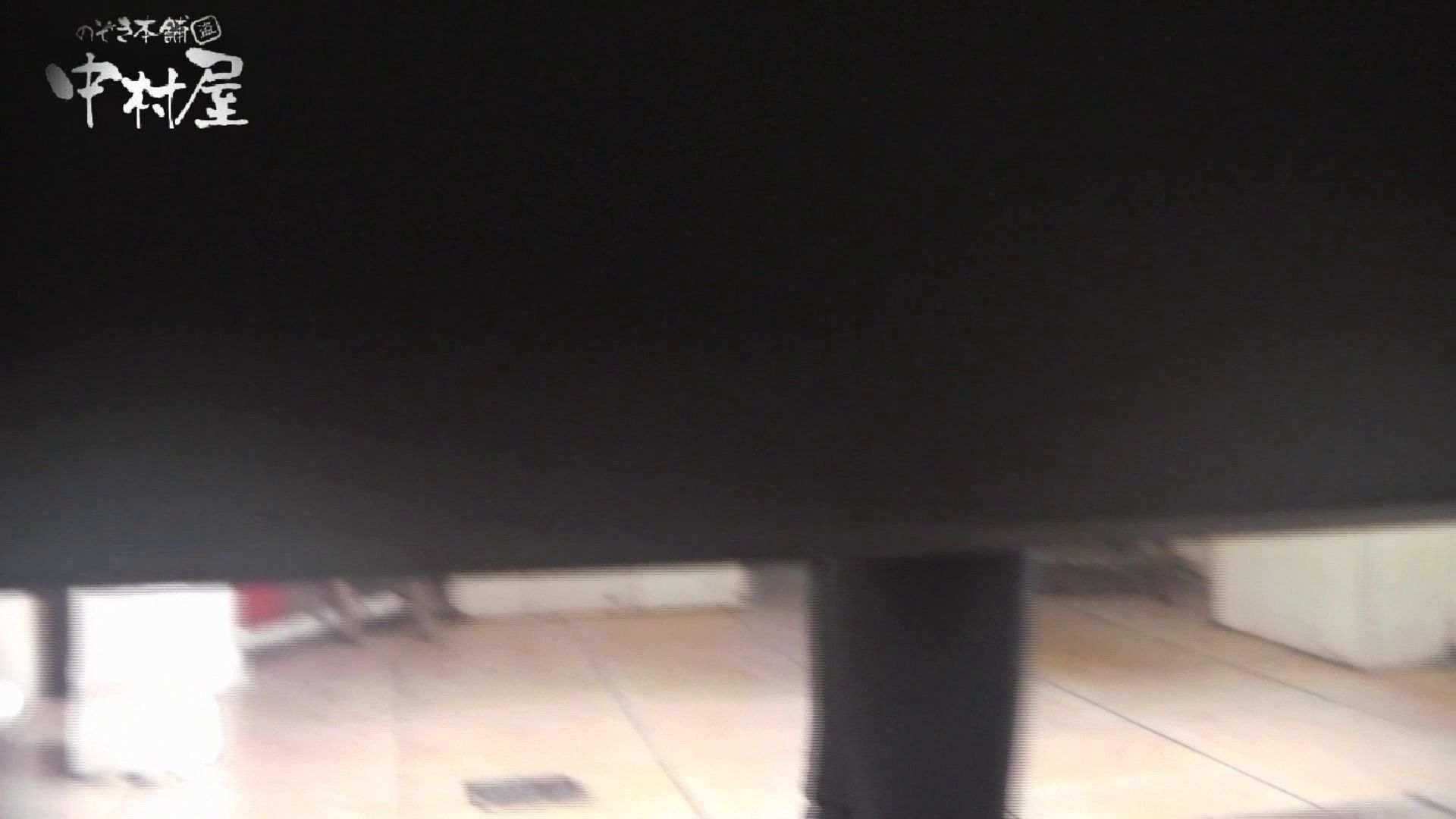【世界の射窓から~ステーション編~】ステーション編 vol52 我慢して個室に入ったら。||:-)!! OLハメ撮り  71Pix 48