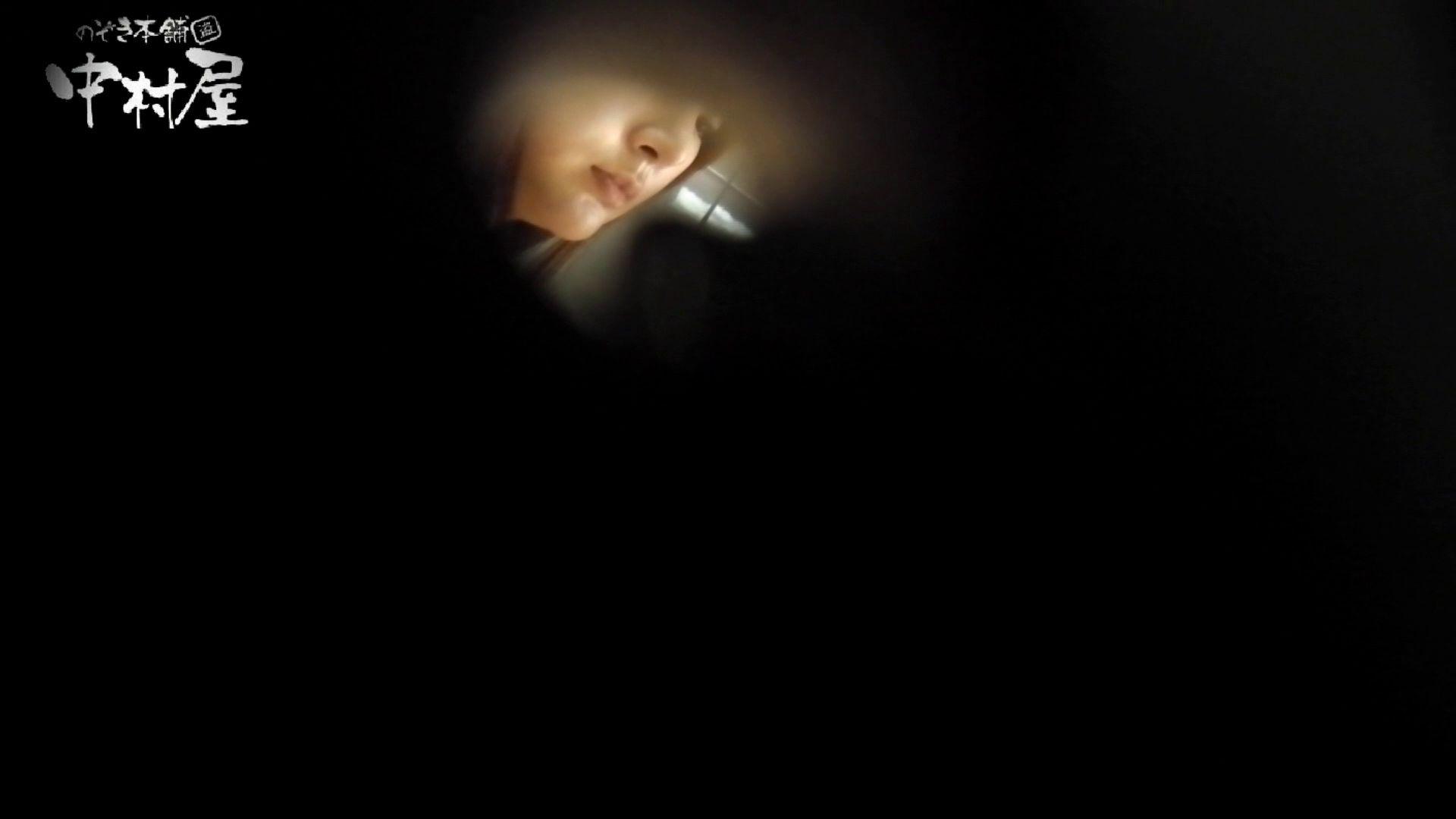 【世界の射窓から~ステーション編~】ステーション編 vol52 我慢して個室に入ったら。||:-)!! OLハメ撮り  71Pix 52