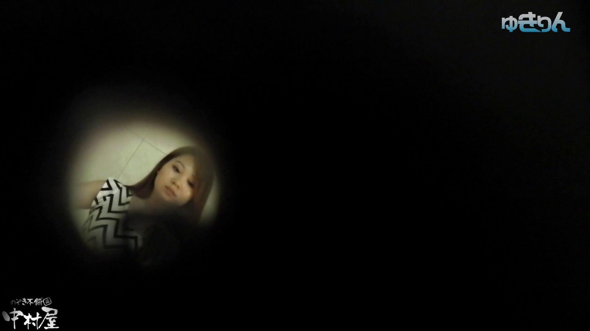 【世界の射窓から~ステーション編~】ステーション編 vol54 便秘のせいで長蛇の列、じっくり撮らせて頂きました OLハメ撮り  30Pix 6