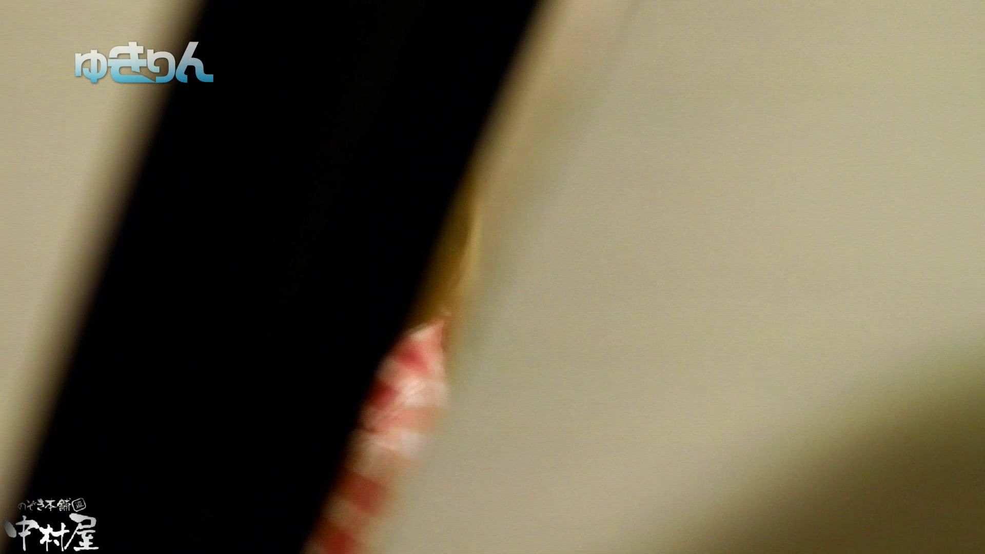【世界の射窓から~ステーション編~】ステーション編 vol54 便秘のせいで長蛇の列、じっくり撮らせて頂きました後編 OLハメ撮り  44Pix 32