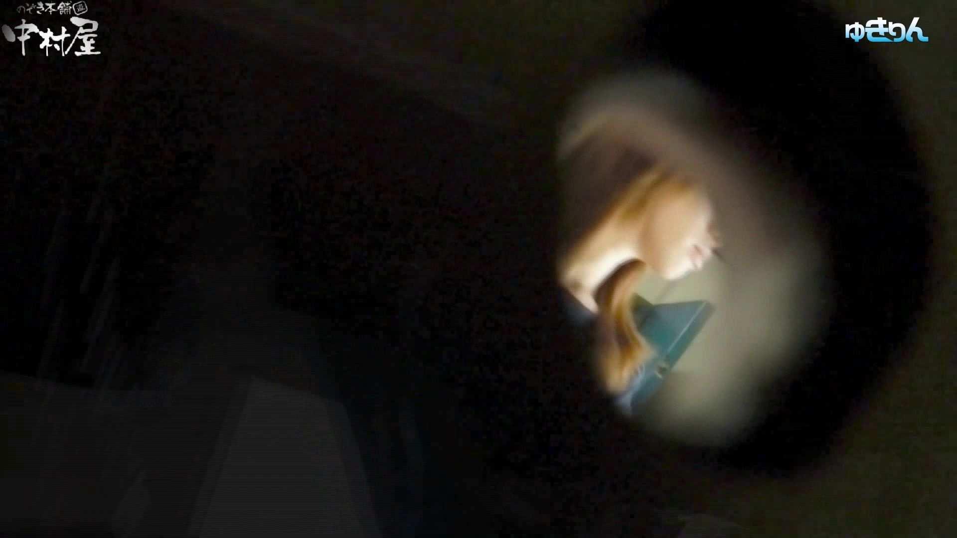 世界の射窓から~ステーション編 vol57 買い物の後三人組再び一番可愛い子が隣に入ってくれた。 OLハメ撮り  33Pix 8