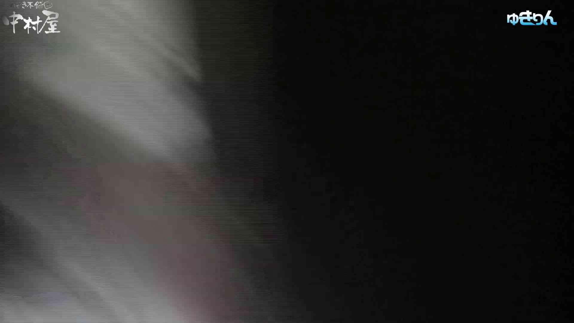 世界の射窓から~ステーション編 vol57 買い物の後三人組再び一番可愛い子が隣に入ってくれた。 OLハメ撮り  33Pix 24