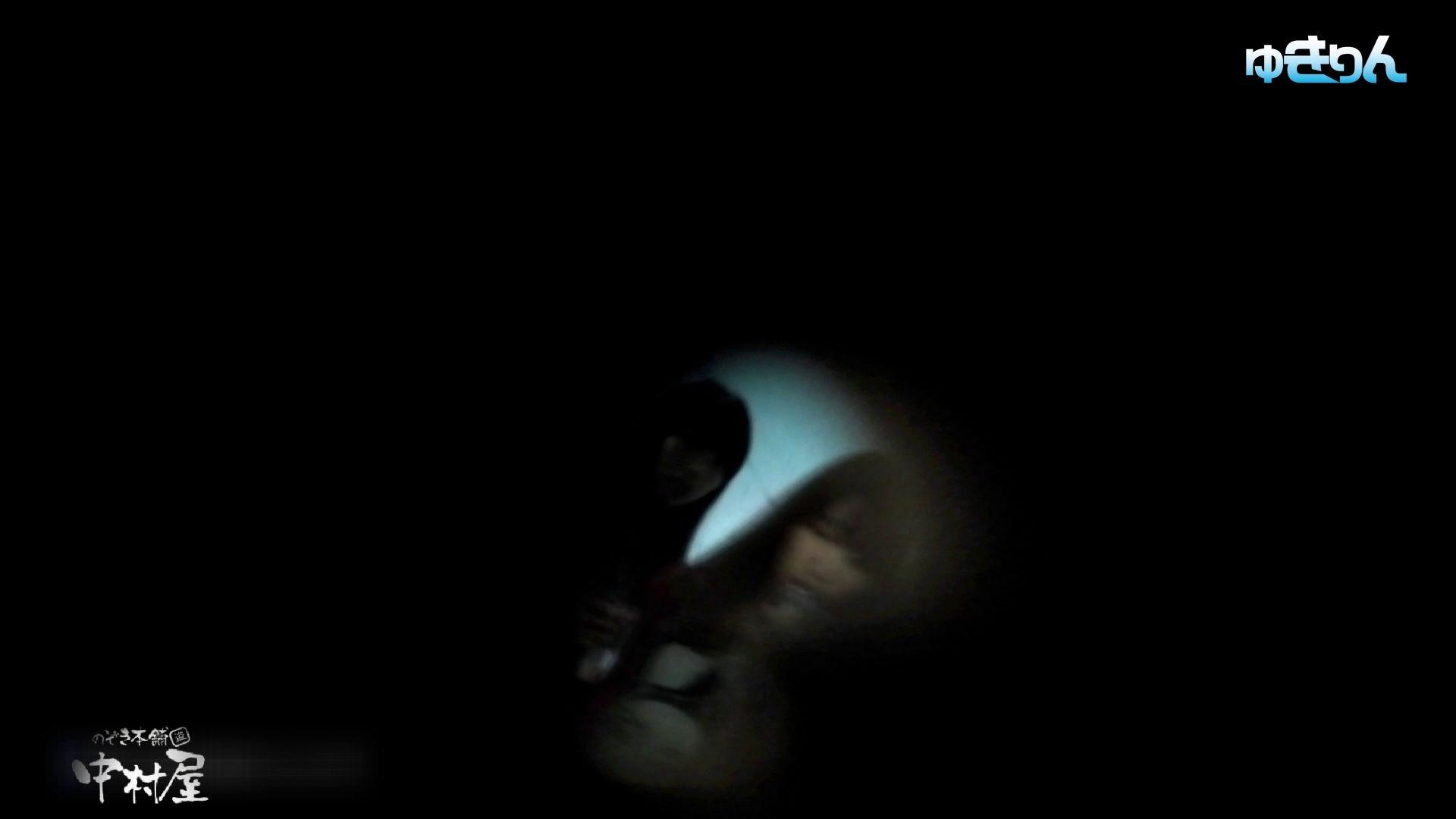世界の射窓から~ステーション編 vol59 ユキリン奮闘!!新しいカメラに変更しました。前編 OLハメ撮り  56Pix 21