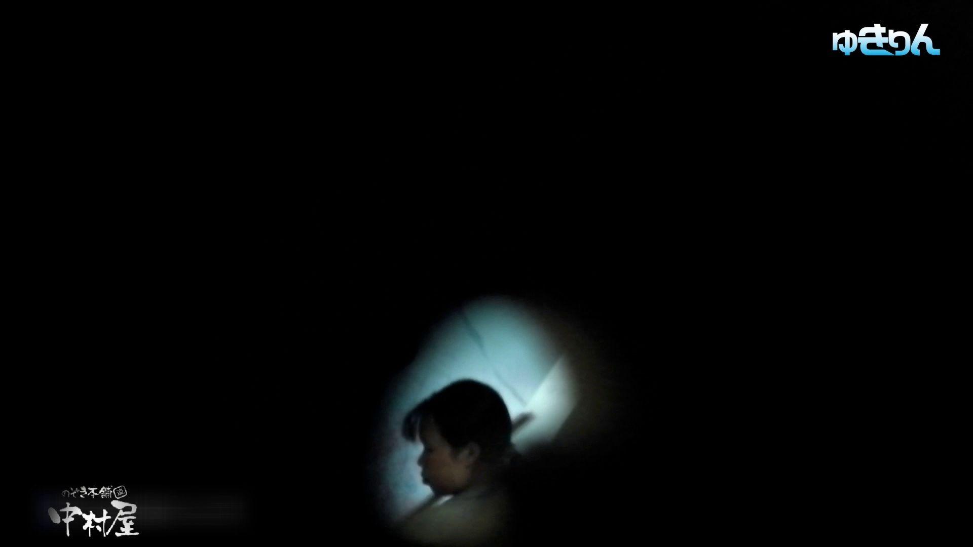 世界の射窓から~ステーション編 vol59 ユキリン奮闘!!新しいカメラに変更しました。前編 OLハメ撮り  56Pix 24