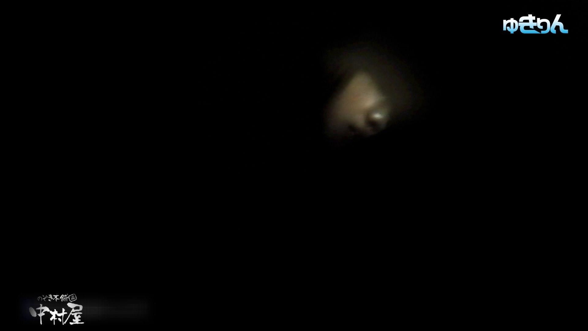 世界の射窓から~ステーション編 vol59 ユキリン奮闘!!新しいカメラに変更しました。前編 OLハメ撮り  56Pix 25