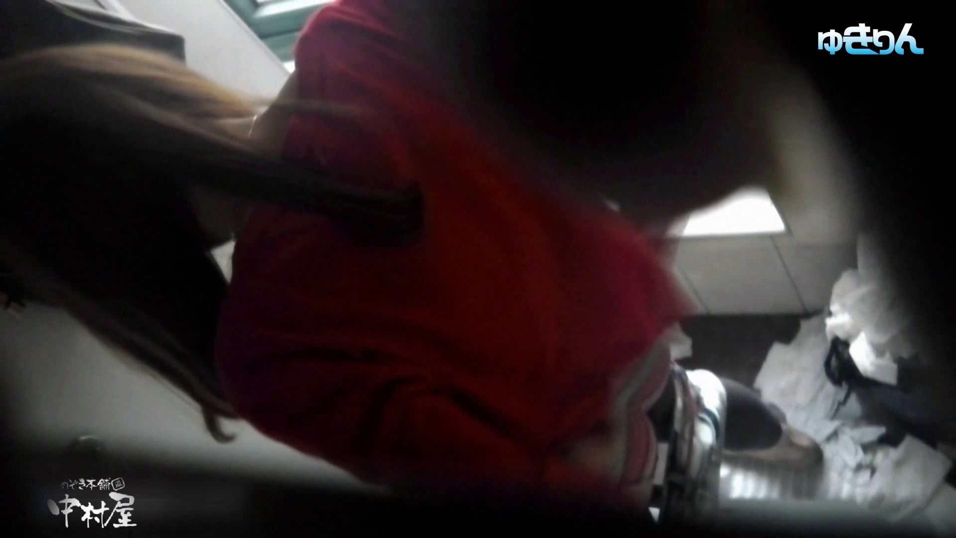 世界の射窓から~ステーション編 vol59 ユキリン奮闘!!新しいカメラに変更しました。前編 OLハメ撮り  56Pix 48