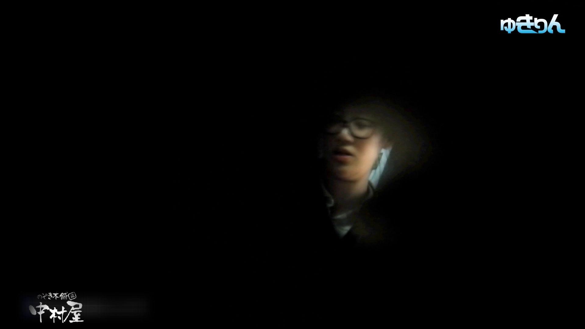 世界の射窓から~ステーション編 vol59 ユキリン奮闘!!新しいカメラに変更しました。前編 OLハメ撮り  56Pix 51