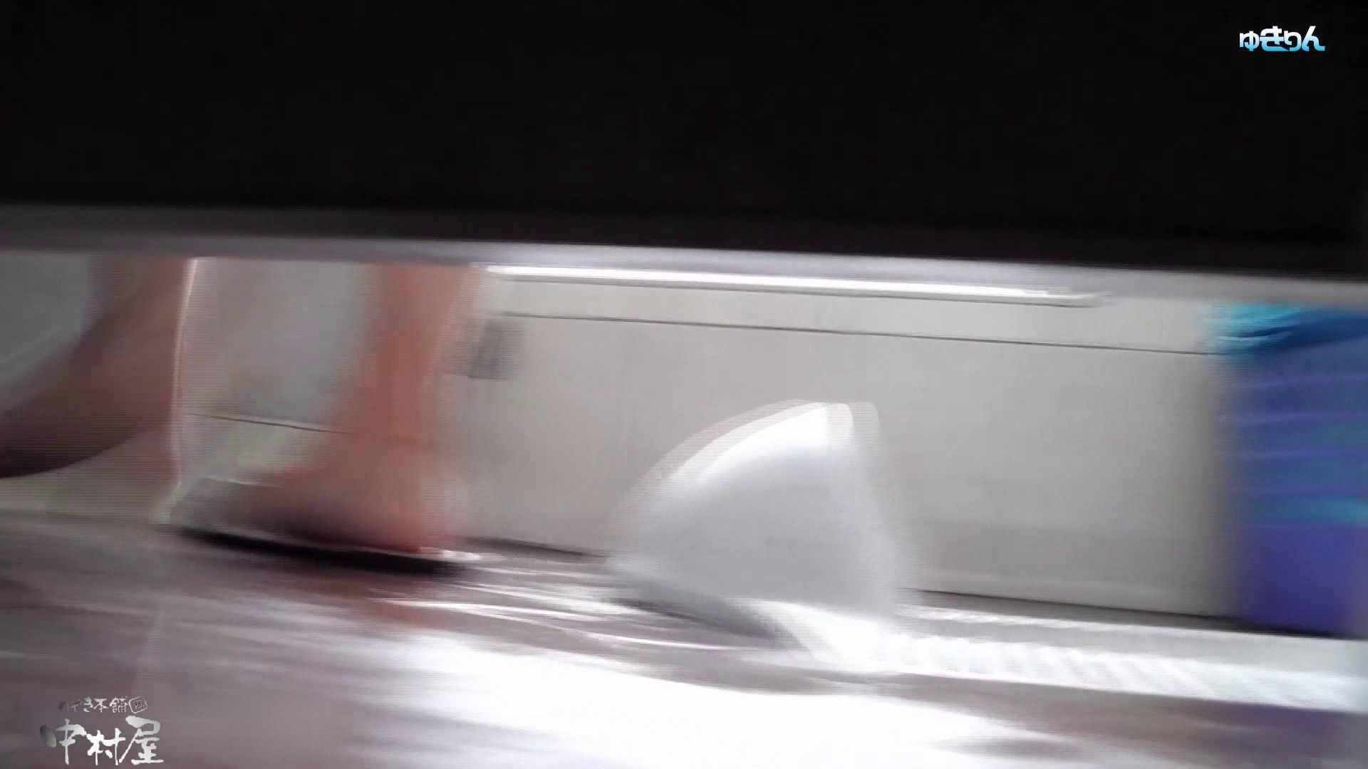 世界の射窓から~ステーション編 vol61 レベルアップ!!画質アップ、再発進 OLハメ撮り  77Pix 13