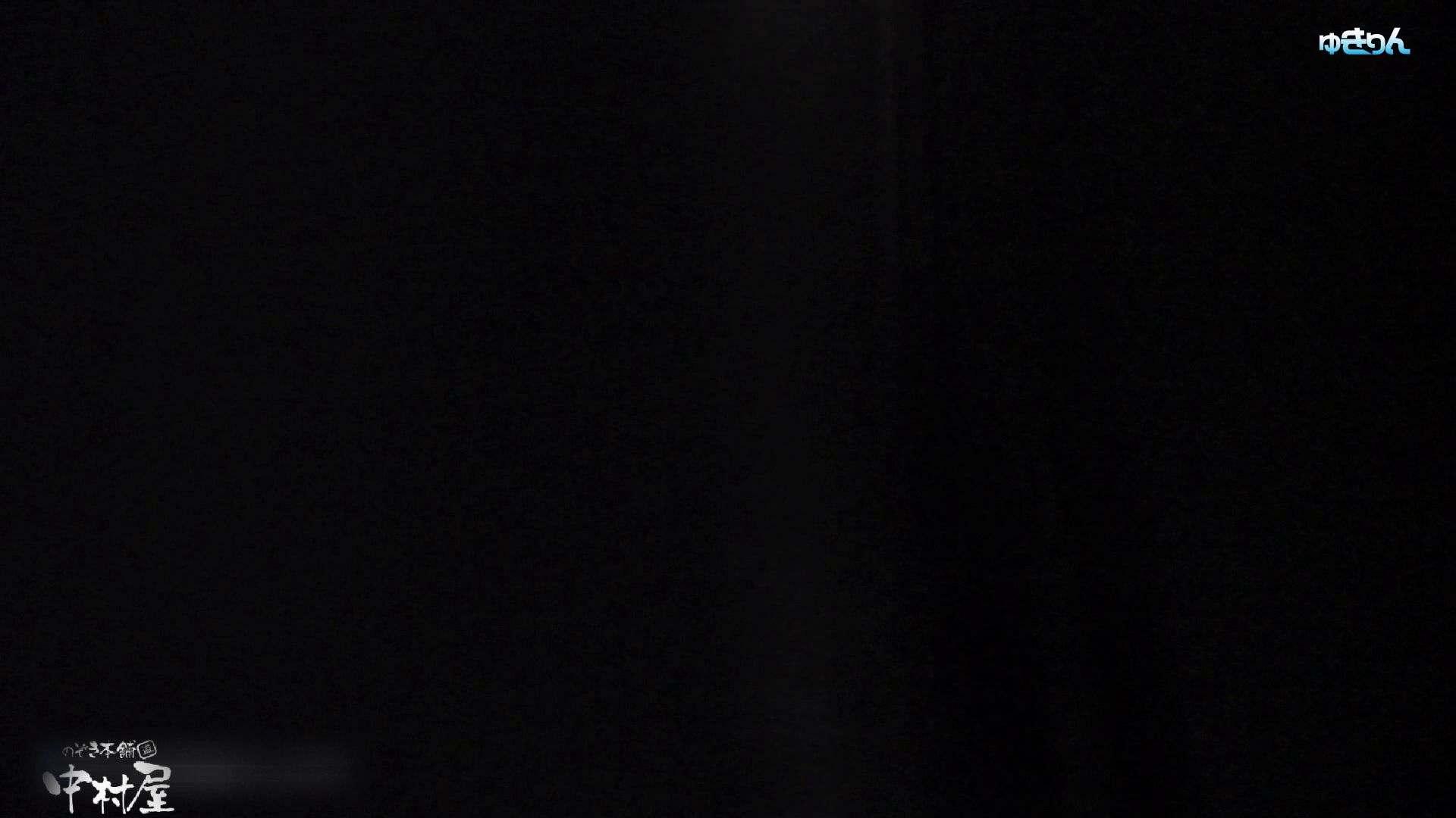 世界の射窓から~ステーション編 vol61 レベルアップ!!画質アップ、再発進 OLハメ撮り  77Pix 54