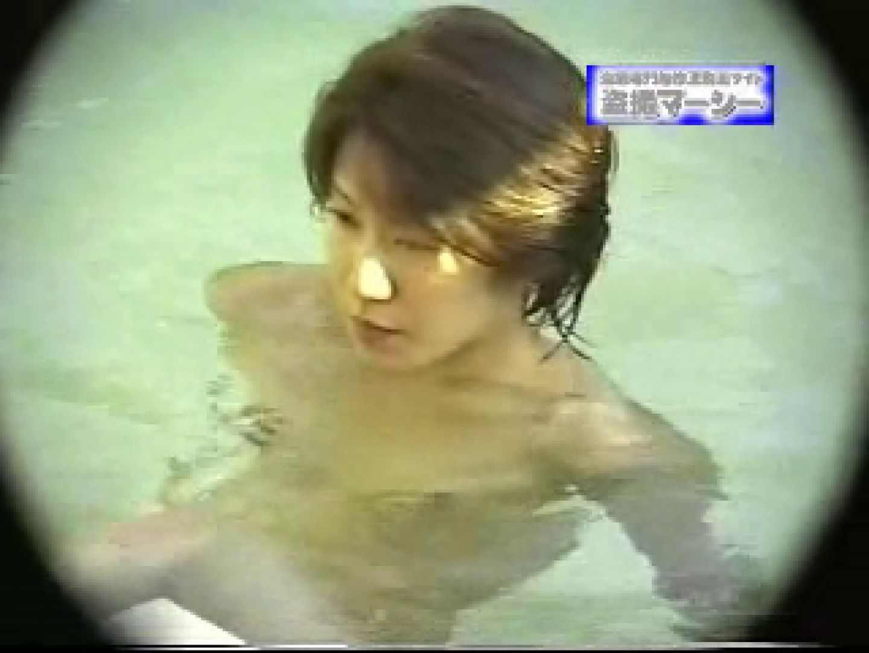 露天浴場水もしたたるいい女vol.3 入浴  102Pix 18