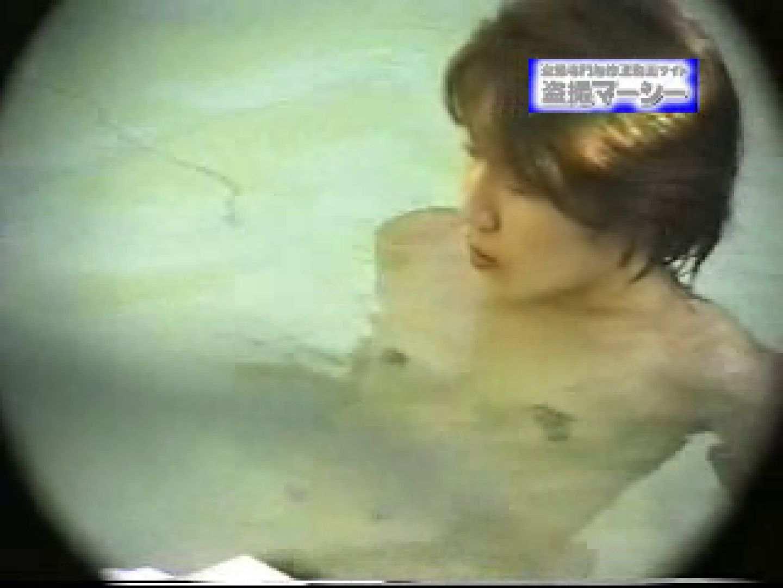 露天浴場水もしたたるいい女vol.3 入浴  102Pix 19