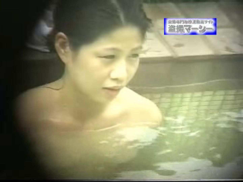 露天浴場水もしたたるいい女vol.3 入浴  102Pix 28
