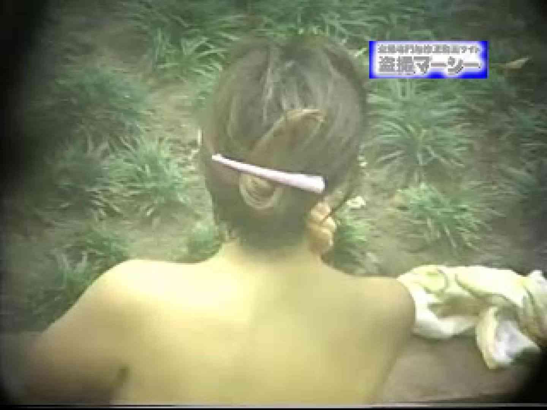 露天浴場水もしたたるいい女vol.3 入浴  102Pix 34