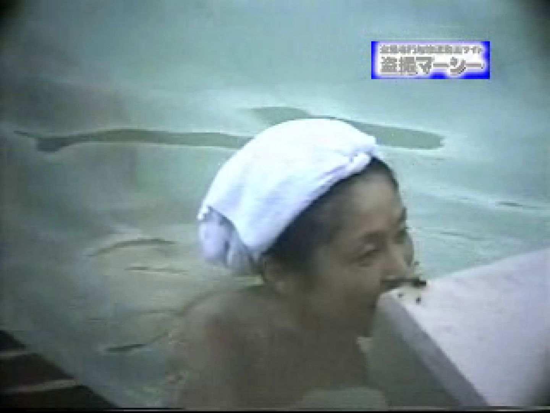 露天浴場水もしたたるいい女vol.3 入浴  102Pix 75