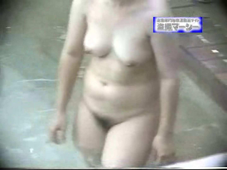 露天浴場水もしたたるいい女vol.3 入浴  102Pix 83