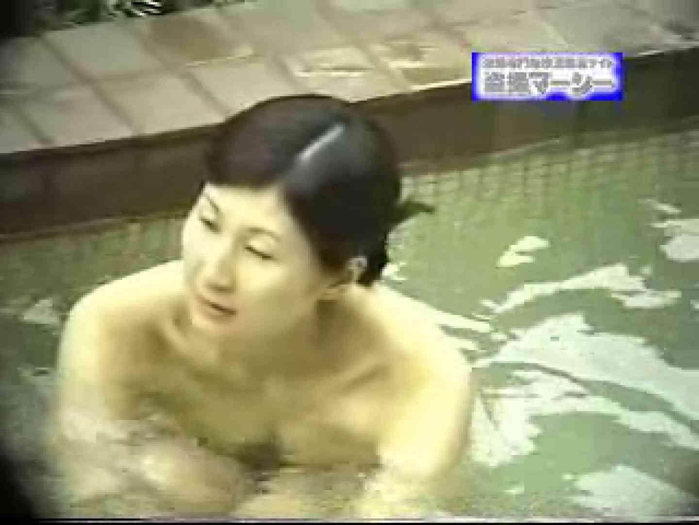 露天浴場水もしたたるいい女vol.3 入浴  102Pix 88